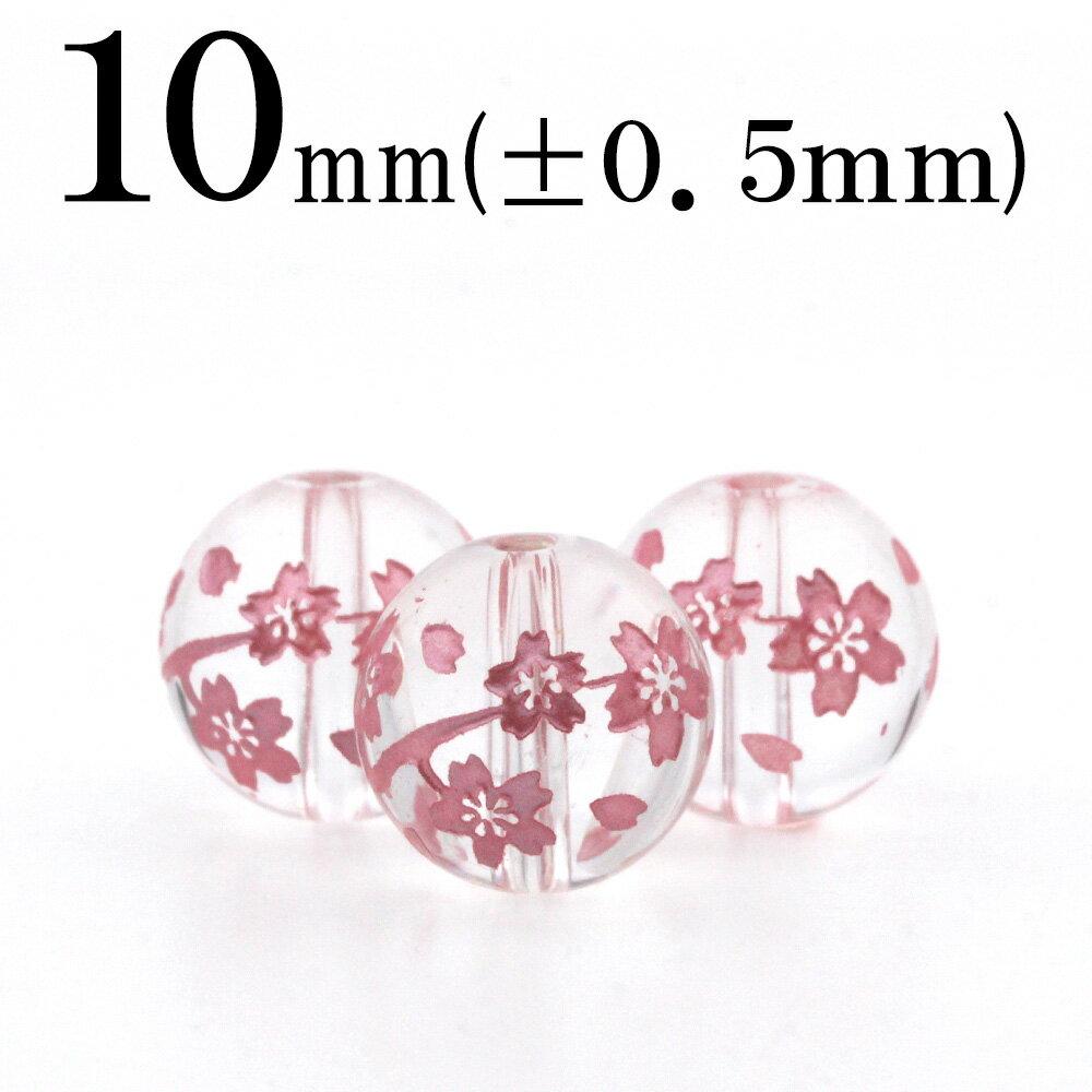 ピンクシルバー刻印丸ビーズ 10mm