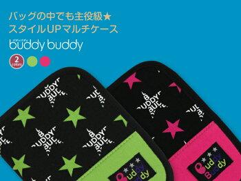 バディバディbuddybuddyPOP母子手帳ケースSサイズ通帳ケースパスポートケースマルチケースH0820