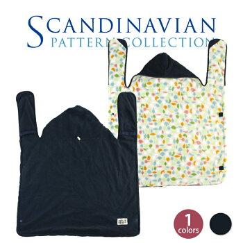 抱っこ紐 防寒 SPC(Scandinavian Pattern Collection)スカンジナビアンパターンコレクション ケープ