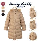 抱っこ紐 防寒【SALE 66%off】Buddy Buddy Premium(バディバディプレミアム) 4WAY ダウン90% ダウンママコート シャイニーナイロンダウンコート 抱っこ紐コート 抱っこ紐 出産祝い 抱っこひも V4504 5P01Oct16