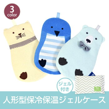 【熱中症対策】mignon(ミニヨン/SHF):オデコのひんやり保冷保温ジェルパック付き