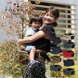 人気のリップストップに新色追加!【メーカー直販】【ポーチ本体】 日本のヒップシート POLBAN(ポルバン) 抱っこひも 抱っこ紐 ヒップシート ウエストポーチタイプ P7220 5P01Oct16