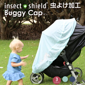 BuddyBuddy インセクトシールド Insect shield バギーキャップ