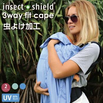 バディバディ BuddyBuddy インセクトシールド Insect shield 虫よけ