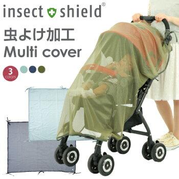 バディバディ BuddyBuddy インセクトシールド Insect shield 虫よけ マルチカバー