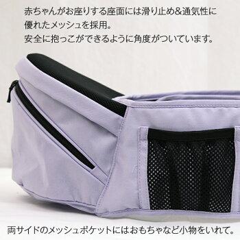 http://image.rakuten.co.jp/luckybabygoods/cabinet/04080131/imgrc0101477721.jpg