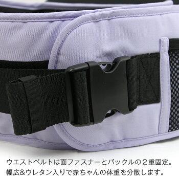 【ポーチ本体】POLBAN(ポルバン)ヒップシートウエストポーチタイプの抱っこひも抱っこ紐腰ベルト出産祝いギフトP7220