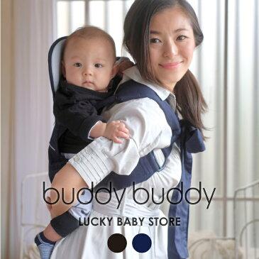 昔ながらのひもで結ぶタイプ バディバディ BuddyBuddy ひもタイプ子守帯 A1170 抱っこひも 抱っこ紐 だっこひも おんぶひも おんぶ紐 5P01Oct16