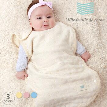【日本製】Mille-feuille de coton ミルフィーユデコットン 6重ガーゼ スリーパー ベビー