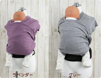 【新商品】バディバディBuddyBuddyピッタリラップPITTARiwrap新生児から使える抱っこひもD8000【レビューを書いて送料無料】414926