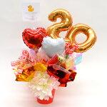 選べるナンバー・キャンディブーケ『和風』プレゼントバルーンサプライズギフトパーティーBalloonParty風船お祝い周年祝い成人式長寿祝い