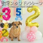 数字バルーン/誕生日/結婚式☆数字バルーンテーブルスタンドバルーン!BirthdayBalloonParty風船誕生日誕生会お祝い