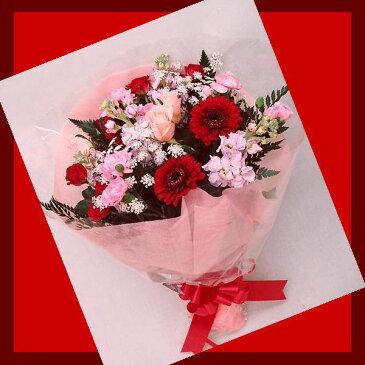 【誕生日】!【送料無料】『ピンク×レッド系のお花で大切なあの人に思いを贈ろう!!』