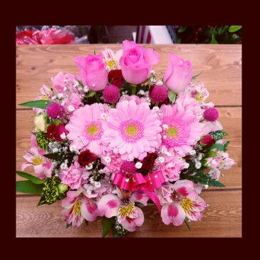 【ピンク】店長おすすめ! 人気カラー!!ピンク系アレンジメント【送料無料】【あす楽対応_関東】