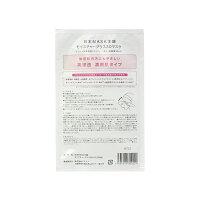 日本MASK本舗3DFACEMASK高保湿+トーンアップ5枚入
