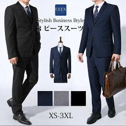 メンズスーツ スリーピーススーツ ビジネススーツ メンズ ビジネス スーツ 長袖 春 入社 通勤 3点セット ベスト付き ブラック グレー ネイビー 送料無料