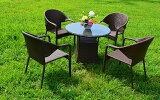 ガーデンファニチャーラタン調テーブルチェア5点セットset370