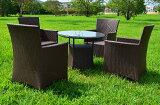 ガーデンファニチャーラタン調テーブルチェア5点セットset371