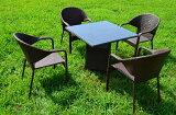 ガーデンファニチャーラタン調テーブルチェア5点セットset372