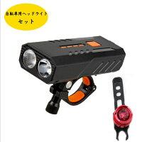 (1000円クーポン)充電式自転車ライトライト取付簡単バッテリー電池テールライトテールライト付属catcreeヘッドライト懐中電灯防水自転車ヘッドライト