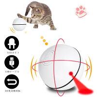 ペットおもちゃ猫おもちゃ猫じゃらし猫用品ボール猫用光るボール電動ぐるぐる猫ちゃん興奮ストレス解消対策運動不足に自動耐久性電動LED
