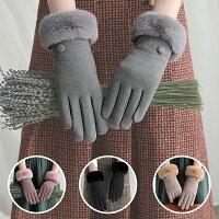 手袋レディーススマホ対応グローブ全4色