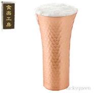 食楽工房ビアカップ(1本)CNE910(銅製ビアグラス・純銅)[a]