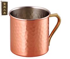 食楽工房 ニュースペシャルマグ CNE906 (日本製・国産・銅製マグカップ・純銅) [a]