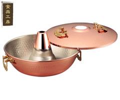 食楽工房 シャブ鍋 CNE310 (日本製・国産・銅製しゃぶしゃぶ鍋) [a]