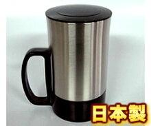 セブン・セブンアクティブマグ450ATK-450(マグカップ・日本製・蓋付き)