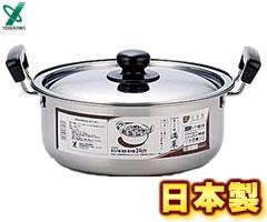 ヨシカワ/煮もの鍋 満菜 両手鍋24cm SH9861 (電磁調理器対応・IH対応・日本製・国産・煮物鍋)