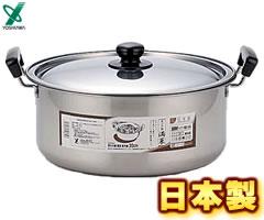 ヨシカワ/煮もの鍋 満菜 両手鍋30cm SH9864 (電磁調理器対応・IH対応・日本製・国産・煮物鍋)