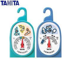 冷蔵庫用、冷凍庫用の2個セット!使いやすい掛式・置式兼用!冷凍-20℃~20℃、冷蔵-10℃~20℃...