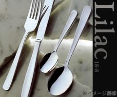 サクライ/Saks18-8ライラックテーブルナイフ01260030(日本製・国産・カトラリー・ステンレス・ナイフ)