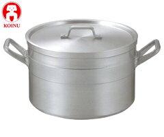 本間製作所/仔犬印アルミ製半寸胴鍋54cm溶接止43054(両手鍋・業務用・厨房用品)