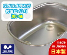 http://image.rakuten.co.jp/luckyqueen/cabinet/jma/pic-11030804.jpg