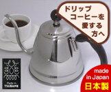http://image.rakuten.co.jp/luckyqueen/cabinet/oco/pic-09031210.jpg