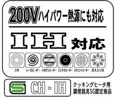 ヨシカワ/マイドリップコーヒーポットSJ1715(電磁調理器対応・IH対応・日本製・国産・ドリップケトル・ケットル)