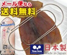 http://image.rakuten.co.jp/luckyqueen/cabinet/jmd/pic-14061709.jpg