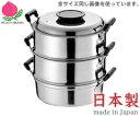 【2時間限定P10倍 4日20時〜】料理鍋用台輪 36cm用