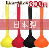 http://image.rakuten.co.jp/luckyqueen/cabinet/jmd/pic-14121701.jpg