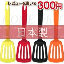 http://image.rakuten.co.jp/luckyqueen/cabinet/jmd/pic-14121706.jpg