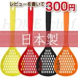 http://image.rakuten.co.jp/luckyqueen/cabinet/jmd/pic-14121901.jpg