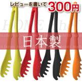 http://image.rakuten.co.jp/luckyqueen/cabinet/jmd/pic-14122601.jpg