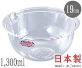 エンテック/ENTECクックボール19cmPB-419(日本製・電子レンジ対応・食器洗浄機対応・ボウル・ポリカーボネイト樹脂・千羽鶴印)