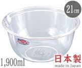 エンテック/ENTECクックボール21cmPB-421(日本製・電子レンジ対応・食器洗浄機対応・ボウル・ポリカーボネイト樹脂・千羽鶴印)
