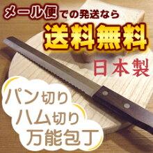 http://image.rakuten.co.jp/luckyqueen/cabinet/jmb/pic-11120507.jpg