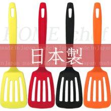 アルティス/ARTISホームシェフターナー(日本製・66ナイロン製・食洗機対応・キッチンツール・フライ返し)