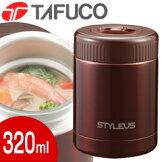 タフコ/TAFUCOスタイラスフードポット320mlブラウンF-2461(保温・保冷・ステンレス・真空断熱構造・フードジャー・スープポット・スープジャー)