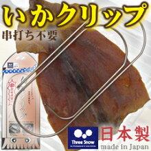 https://image.rakuten.co.jp/luckyqueen/cabinet/jmd/pic-14061802.jpg